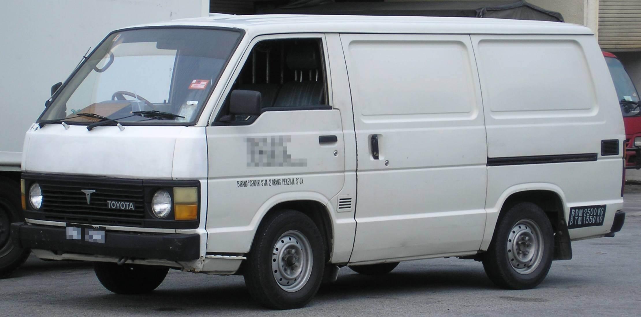 Sell Unwanted Van newcastle
